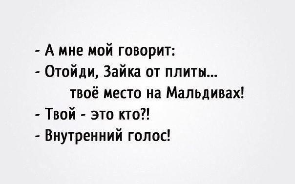 Позитивчик на вечер )))
