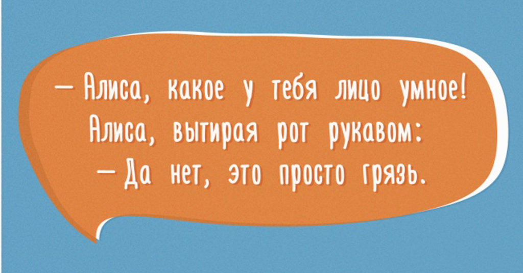 Детские перлы))))