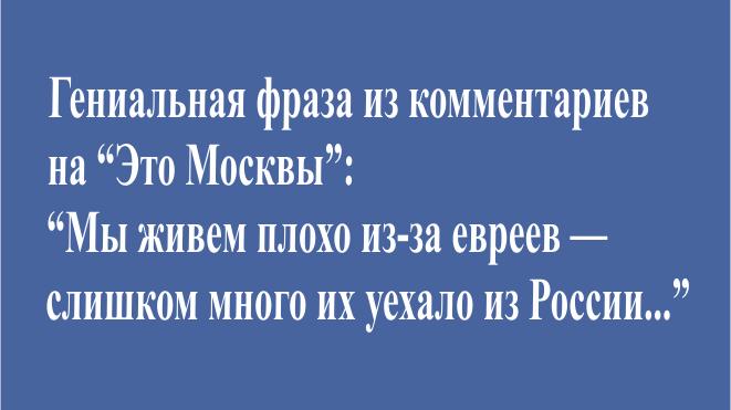 Блестящий юмор— искрометной Одессы