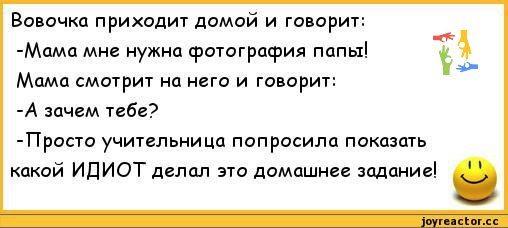 Плакала от смеха))