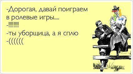 Смеялась так, что болел живот))